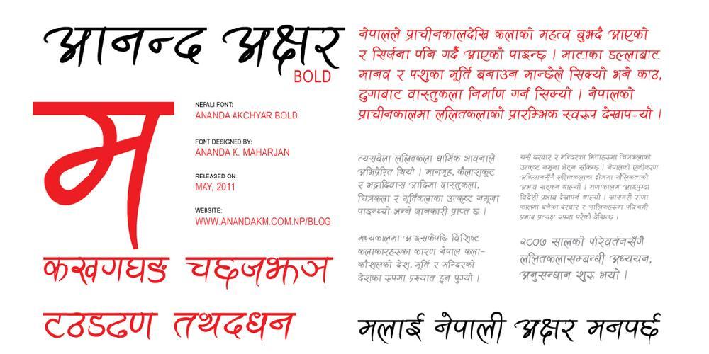 Download Ananda Akchyar font | fontsme com