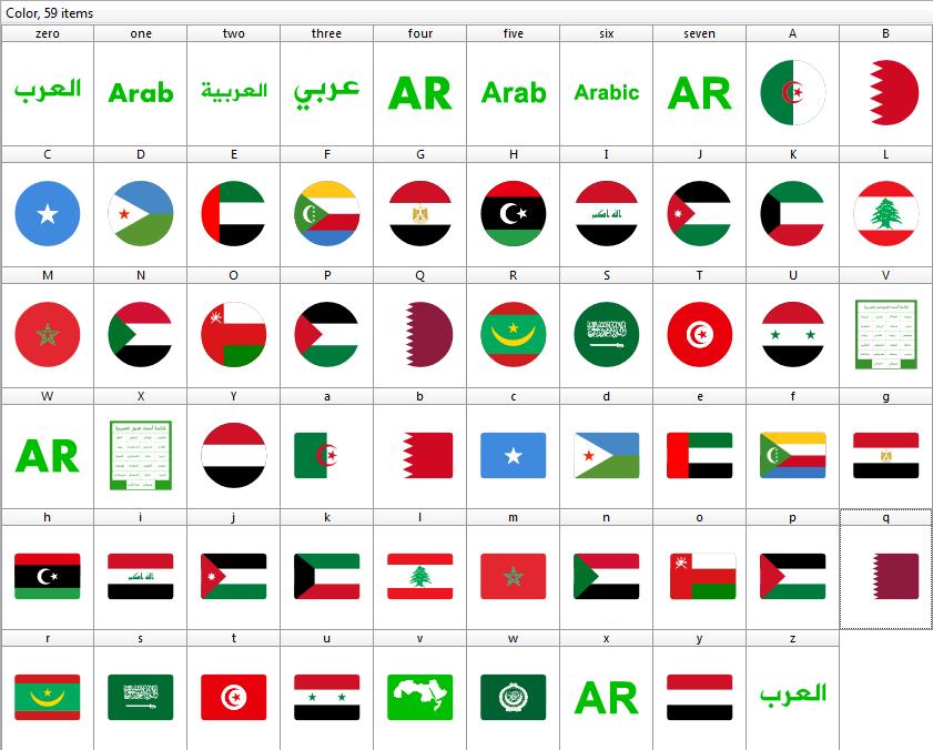Download font arabic flags font | fontsme com