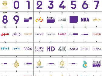 Download 42 free arabic fonts | fontsme com