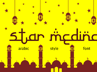 Download 42 free arabic fonts | fontsme com